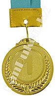 Медаль рельефная 1-е место (золото)