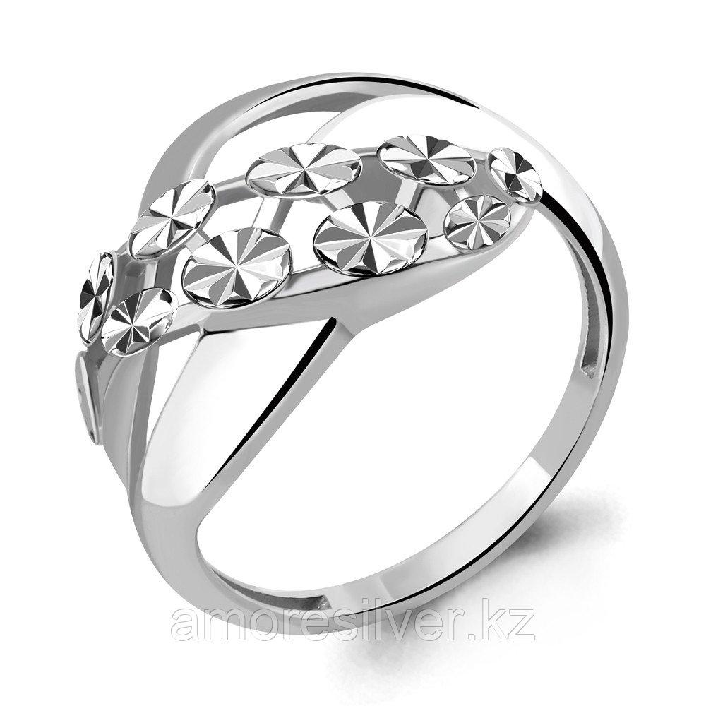 Кольцо из серебра   Аквамарин 54550
