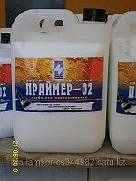 Грунт Праймер 10 литров