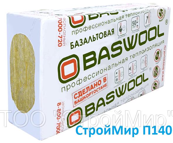 Вата каменная базальтовая минеральная минплита Bawool П140 для фасада