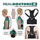 Корректор осанки Real Doctors Posture Support Brace, фото 4