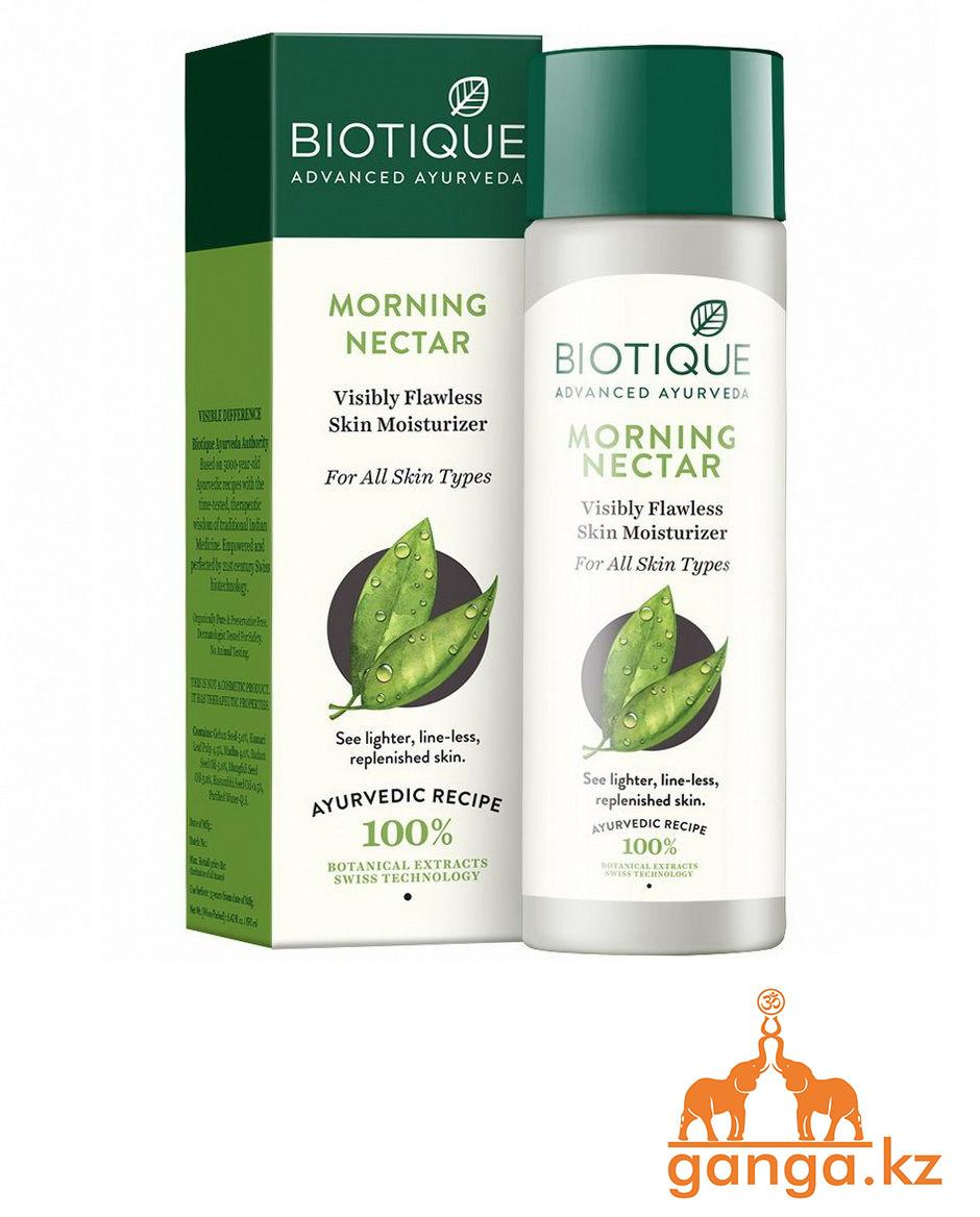 """Лосьон """"Утренний Нектар"""" для всех типов кожи (Bio Morning Nectar BIOTIQUE), 120 мл."""