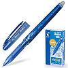 Ручка шариковая Пиши Стирай