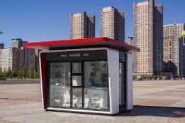 Газетный киоск в Алматы