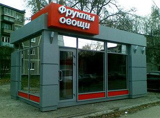 Овощной киоск в Алматы