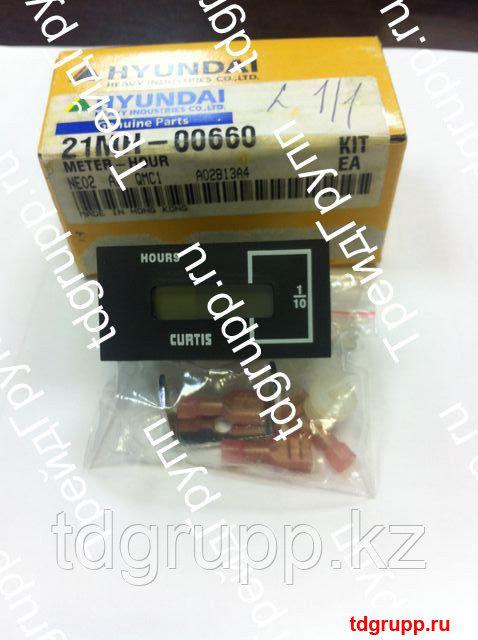 21MH-00660 Счетчик моточасов Hyundai