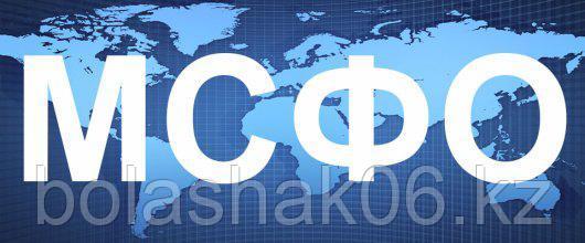 Международные стандарты финансовой отчетности общественного сектора для государственных учреждений включая пос