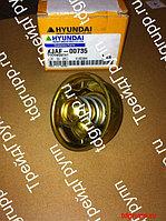 XJAF-00735 термостат Hyundai