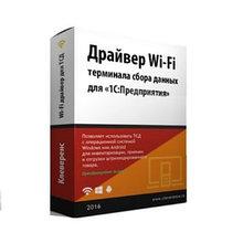 Клеверенс Wi-Fi драйвер MS-1C-WIFI-DRIVER
