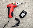Аккумуляторная электроотвертка 45 предметов, фото 4
