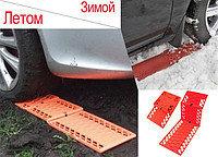 Антипробуксовочные ленты Type grip tracks, фото 3
