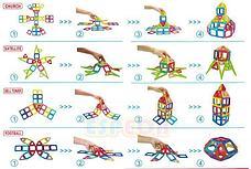 Магнитный конструктор 44 предмета, фото 2