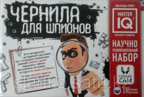 Набор для опытов Чернила для шпионов Мастер IQ - фото 1