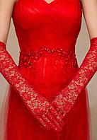 Длинные кружевные перчатки для вечеринки (красные)