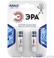 Элемент питания ЭРА LR03-2BL/AAA-1.5V(2шт) блистер
