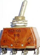 Тумблер ПТ2-1
