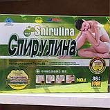 Капсулы для похудения китайские, фото 3