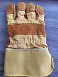Перчатки спилковые комбинированные спилковые, фото 2