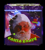 Санта Клаус 20 выстрелов
