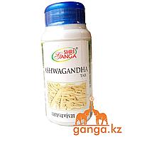 Ашваганда (Ashvagandha Shri Ganga), 120 таб. Мужское здоровье