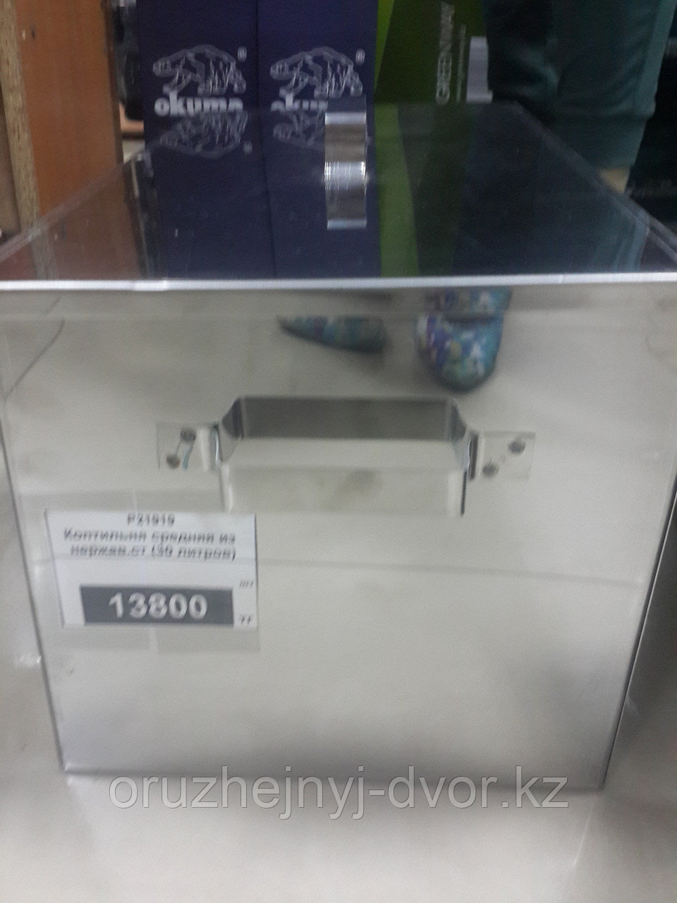 Коптильня средняя из нержав.ст (30 литров)
