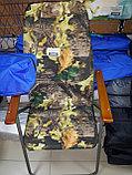 Кресло раскладное №2, фото 2