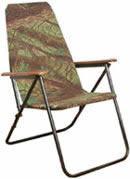 Кресло раскладное №2