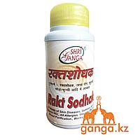 Ракт Шодак - Очищение крови и печени (Rakt Sodhak SHRI GANGA), 200 таб.