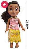 Музыкальная кукла Моана высота 32 см