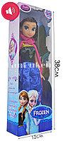 Детская музыкальная кукла Анна  Холодное сердце (Frozen) 35 см