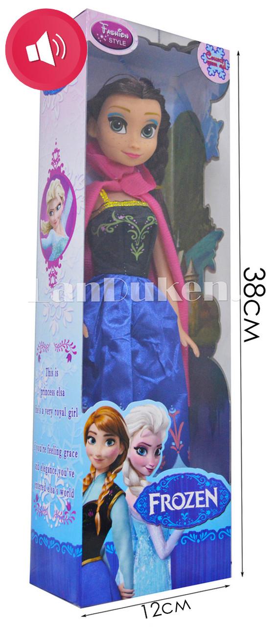 Детская музыкальная кукла Анна Холодное сердце (Frozen) 35 см - фото 1