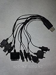 Универсальный кабель USB для подзарядки 10 в 1