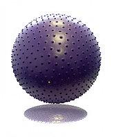Гимнастический мяч с массажным эффектом 75 см