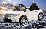 Электромобиль Land Rover (FB 719), фото 4