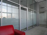 Офисные перегородки из алюминиевого профиля Alutech