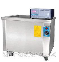 Копия Ультразвуковая ванна для мойки деталей. CK4800 SPIN (Италия)