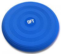 Балансировочная подушка (цвет - синий)