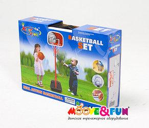 Детская баскетбольная стойка мини 116 см