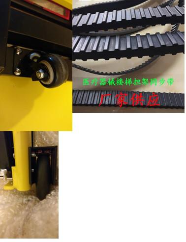 Комплектующие для подъемников лестничных электрических для инвалидов, пандусы.