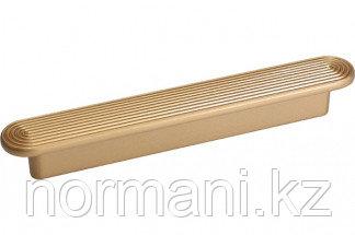 Мебельная ручка, замак, размер посадки 128мм, цвет золото матовое