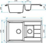 Кухонная мойка прямоугольная Блонди 76, фото 3