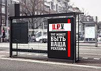Этапы разработки эффективной наружной рекламы для B2B