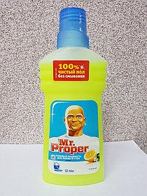 Мистер Пропер для полов и стен лимон, 500 мл