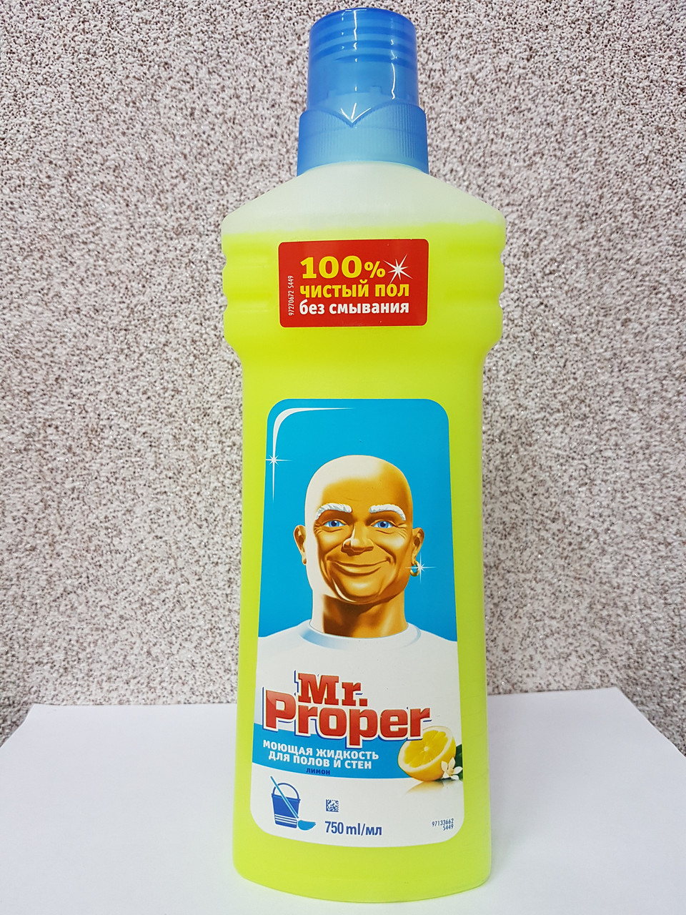 Мистер Пропер для полов и стен лимон, 750 мл