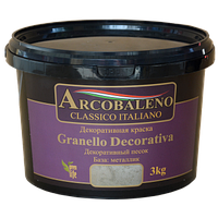 "Краска декоративная ""Arcobaleno Granello Decorativa"" база: металлик 5 кг"