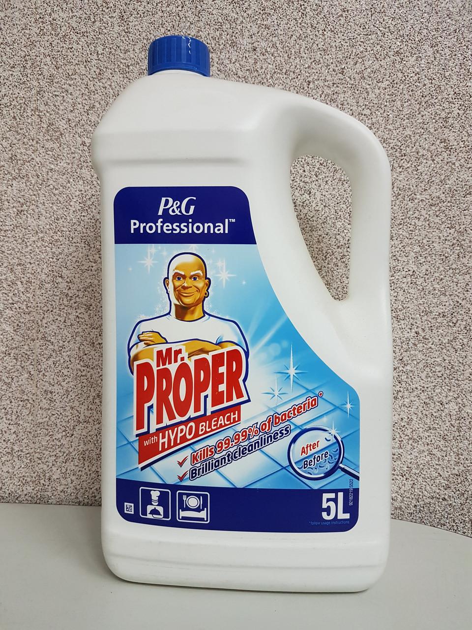 Мистер Пропер 5 литров универсальный