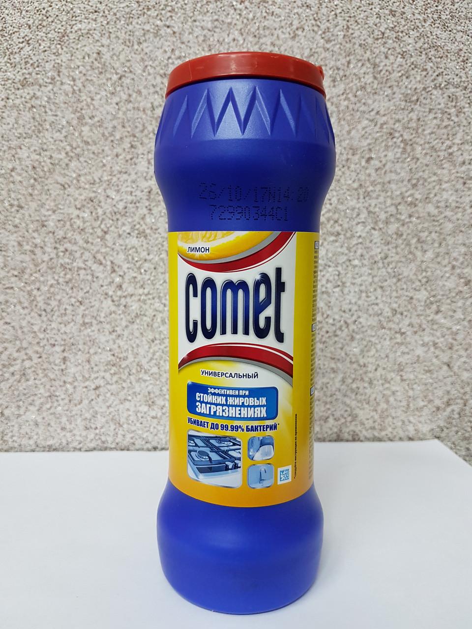 """Порошок comet """"Лимон"""" в банке 475 гр."""