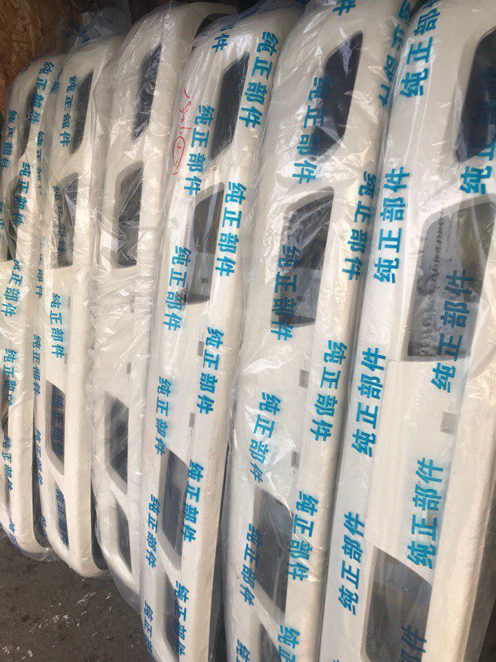 Бампер передний FOTON (ФОТОН) AUMARK BJ1043V9JEA-SB BJ5043V9JEA-SB (цвет белый) FORLAND (Форланд)1B19053100090