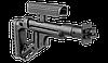 Fab defense Приклад складной на Вепрь-12 FAB-Defense UAS-VEPR с регулируемым подщечником