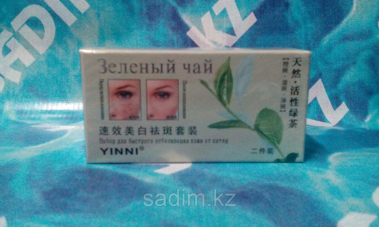 Зеленый чай 2/1 жемчужный набор с полным эффектом питания кожи